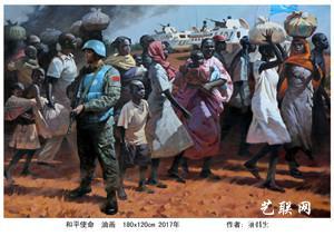 蔡循生油画《和平使命一护送难民》