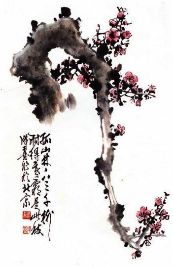 王成喜国画作品赏析3