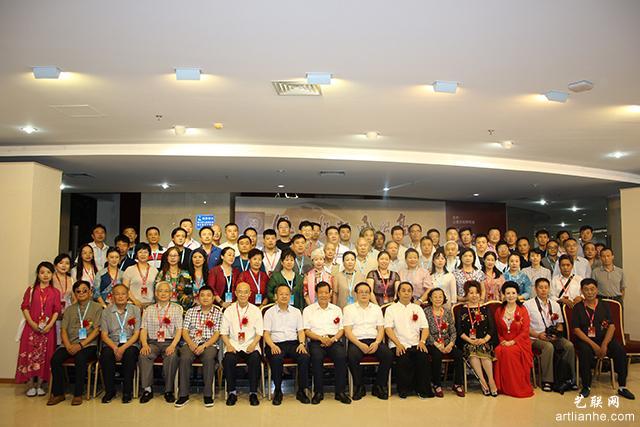 2出席嘉宾和领导合影于中国文联.JPG