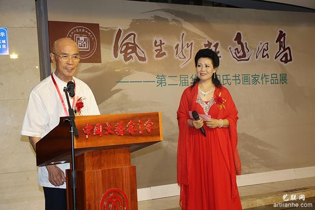 5国家文物局原副局长、中国收藏家协会原会长阎振堂先生宣布书画展开幕.JPG