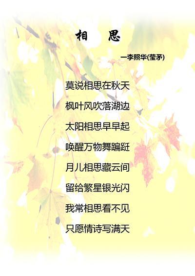 诗词_05.jpg