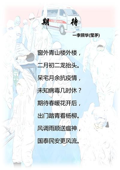 诗词_09.jpg