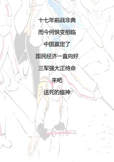 诗词_21.jpg