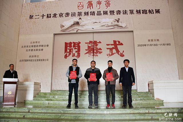 5北京市文联党组成员、副主席杜德久为获得一等奖的作者代表颁发证书.JPG