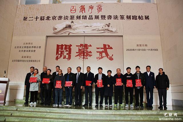 7领导和嘉宾为获得三等奖的作者代表颁发证书.JPG